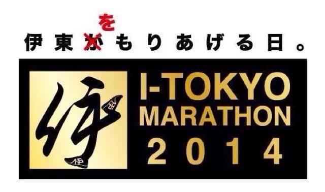 2014-02-24 00.17.11