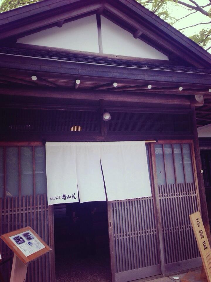 20140503-145012.jpg