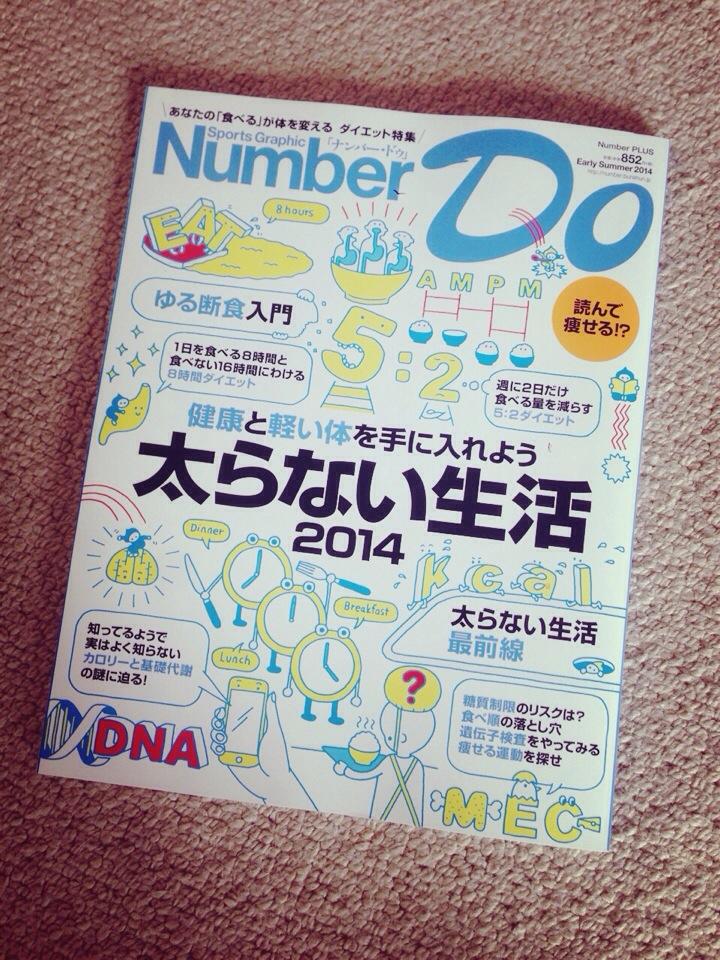 20140528-091936.jpg